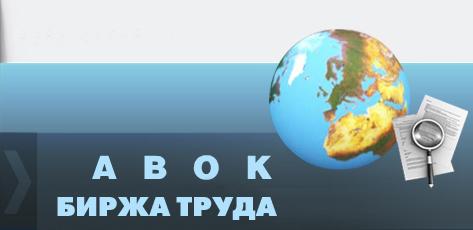 Альфа лаваль вакансии москва частичная занятость обслуживание теплообменников организации
